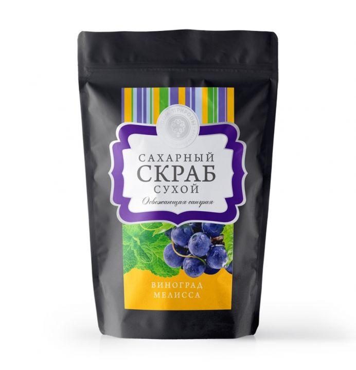"""Сухой сахарный скраб """"Освежающая сангрия"""", 250 гр."""