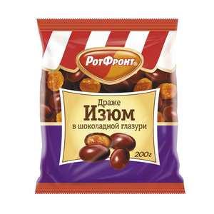 Драже Рот Фронт изюм в шоколаде 200 гр
