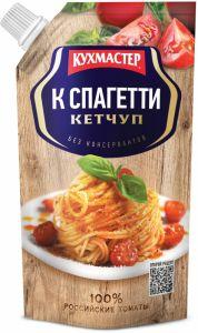 Кетчуп К спагетти Кухмастер, д/п, 260г
