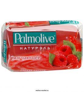 Палмолив мыло Натурэль Смягчающее с фрукт.экст. Малина 90г /72