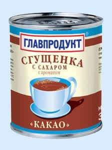 Молокосодержащий продукт Сгущеное молоко 380 гр С ароматом кофе ГлавПродукт ж/б