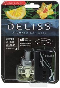 Автомобиль ароматизатор комплект (12) Deliss joy