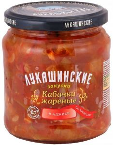 "Кабачки жарен.по-крымски в аджике 500 гр ""Лукашинские"""