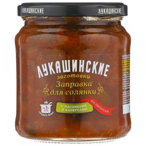 """Заправка для солянки по питерски 450 гр """"Лукашинские"""""""
