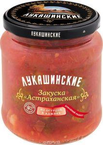 Закуска Астраханская 450 гр из огурцов в аджике Лукашинские