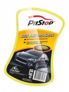 Губка для авто 1шт. (PITSTOP) РГ-01