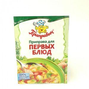 Приправа для первых блюд 15 гр