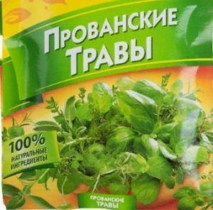 Зелень Прованские травы 30 гр дой-пак Проксима
