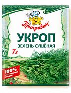 Зелень Укроп 30 гр дой-пак Проксима