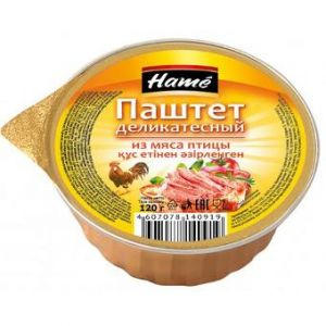 Паштет Хаме 120 гр Мясо птицы