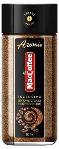 МакКофе Сублимированный Aromio 100 гр с добавлением натурального молотого кофе ст/б