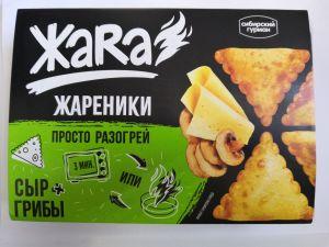 Жареники с сыром и грибами ЖАRA 300гр лоток