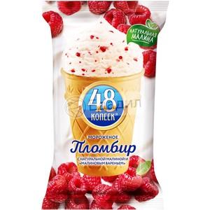 48 Копеек Стакан Малина 170мл