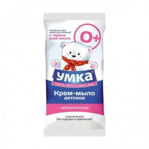 Детское мыло Умка классическое без отдушек 80 гр
