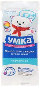 Детское мыло Умка д/стирки детских вещей 100 гр