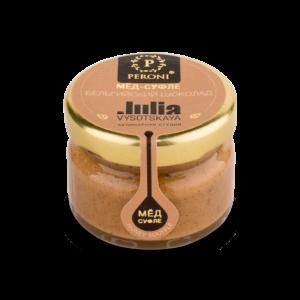 Мёд-суфле Бельгийский шоколад с фундуком 30гр Peroni Honey (маленькая)