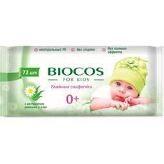 Влажные салфетки BIOCOS 72шт для детей (розовые, зеленые)