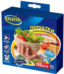 Перчатки полиэтиленовые CELESTA 100шт