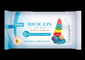 Влажные салфетки BIOCOS 20шт для сосок и игрушек