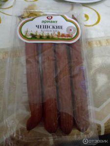 Колбаски Чешские 370г КМК