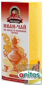Иван-Чай На меду и сосновой почке 25пак Домашний погребок