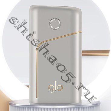 GLO™ ️PRO  Gray (20 сессий)