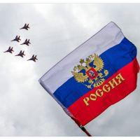 Флаг России_3
