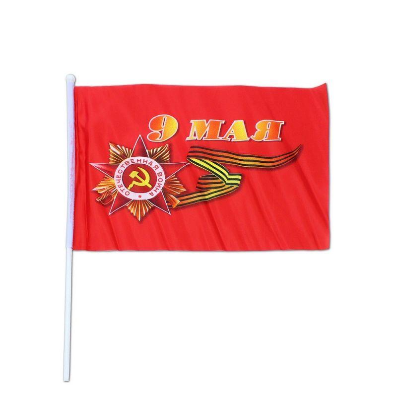 Флаг 9 Мая 45х30 см