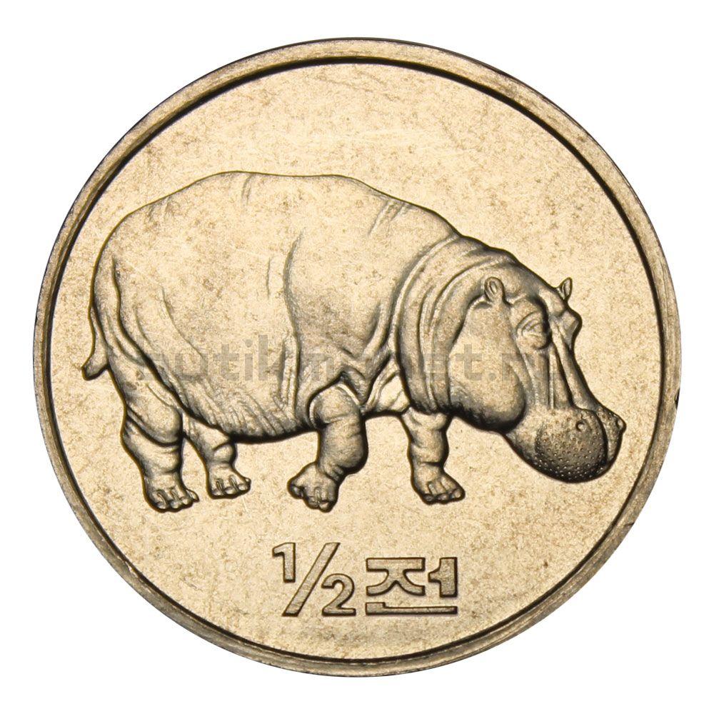 1/2 чона 2002 Северная Корея Бегемот (Мир животных)