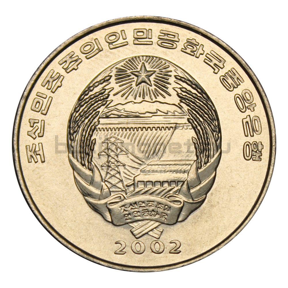 1/2 чона 2002 Северная Корея Поезд (ФАО)