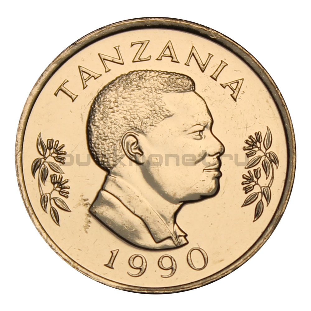 50 центов 1990 Танзания