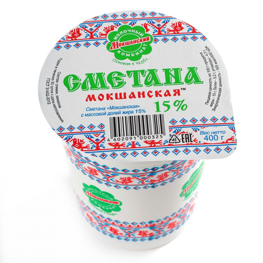 """Сметана """"Мокшанская"""" 15% 400 гр"""