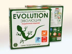 Игра Эволюция Подарочное издание