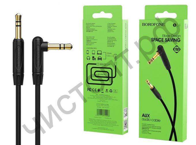 Кабель(3.5) папа-папа 3.5 stereo plug на 3.5 stereo plug Borofone BL4  1.0м силикон черный