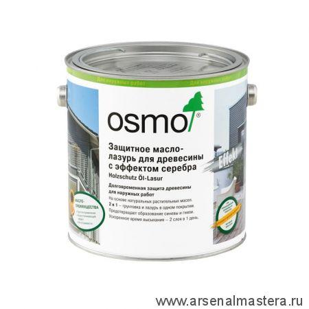 Защитное масло-лазурь для древесины с эффектом серебра Osmo Holzschutz Ol-Lasur Effekt 1142 Графит серебро 2,5 л