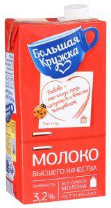Молоко БОЛЬШАЯ КРУЖКА 3,2% 950мл/1л