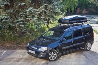 Автомобильный бокс на крышу Antares YUAGO Двусторонний, 580 литров, черный матовый