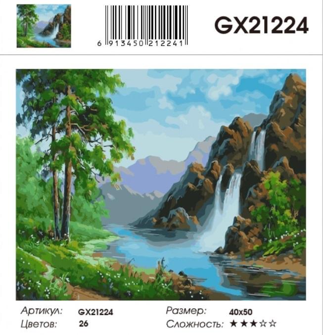 Картина по номерам на холсте GX21224