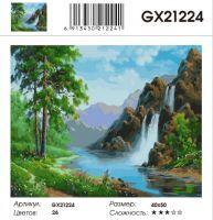 Картина по номерам на подрамнике GX21224