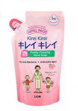 LION Мыло-пенка для рук Kirei Kirei детская от 0 до 3 лет Розовый персик, 200 мл (сменный блок)