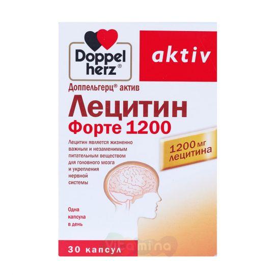 Доппельгерц Актив Лецитин Форте, 30 капс