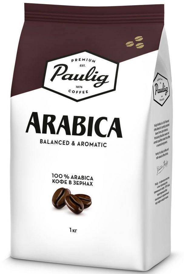 Кофе в зернах Paulig Arabica  1 кг