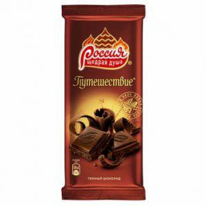 Шоколад РОССИЯ Путешествие темный 90г
