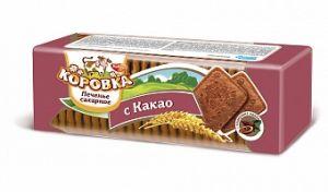 Печенье КОРОВКА какао 375г
