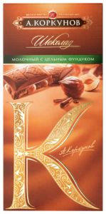 Шоколад КОРКУНОВ Горький с цельным фундуком 90г