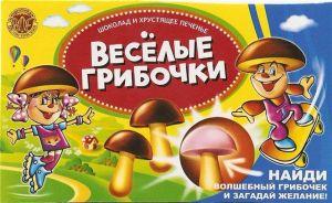 Печенье ВЕСЁЛЫЕ ГРИБОЧКИ 45г