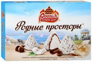 Набор конфет РОССИЯ ЩЕДРАЯ ДУША Родные просторы кокос 190г
