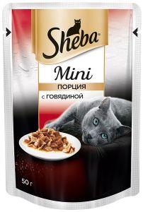 Корм для кошек SHEBA мини порция говядина 50г