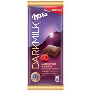 Шоколад MILKA Darkmilk молочный с ароматной малиной 85г