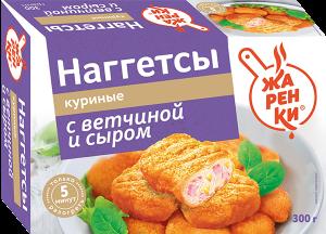 Наггетсы куриные ЖАРЕНКИ с ветчиной и сыром 300г